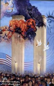Iranian Artist Painting